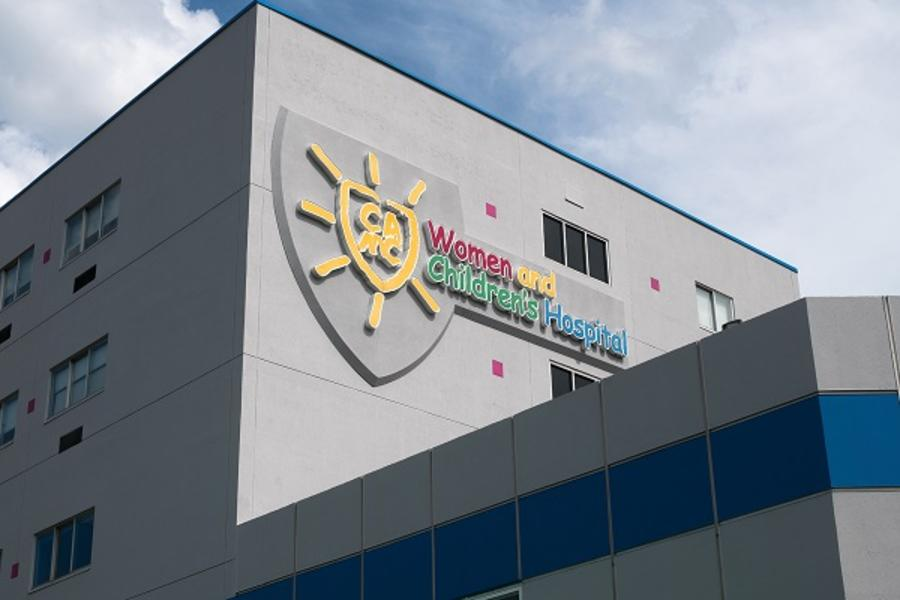 View of logo on the building of CAMC Women and Children's Hospital.